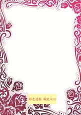 香遠出版社 -- 獎狀公版總覽
